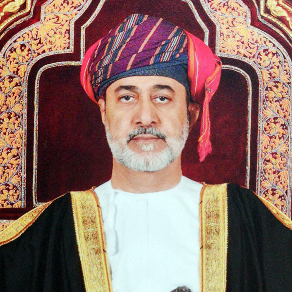 His Majesty Haitam Bin Tariq